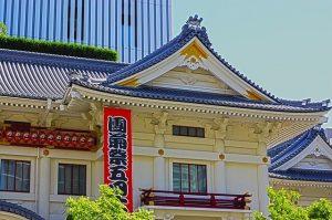 """מרתון בחו""""ל- טוקיו"""