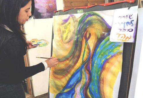 מסע חלומי של ציור אינטואיטיבי ומדיטציה